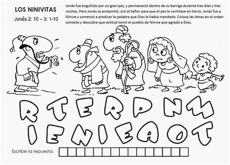Ensenanzas Para Ninos Escuela Dominical