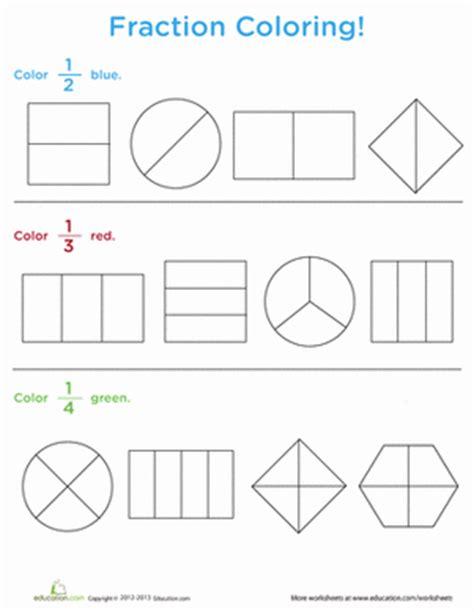 fraction coloring worksheet education