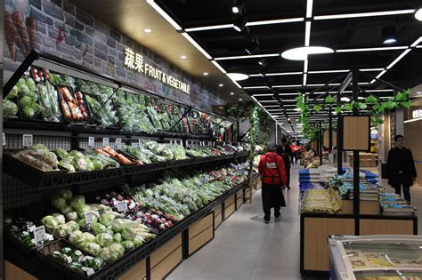 Fresh Photo by Photo Gallery China S New Supermarket Concept
