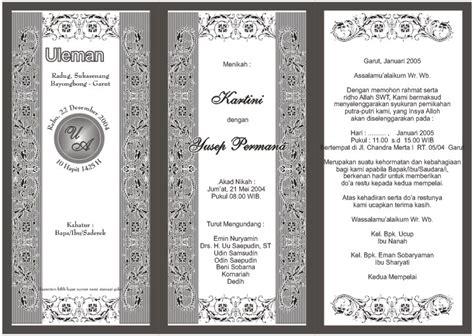 desain undangan pernikahan hitam putih ekkiyalkhahiri