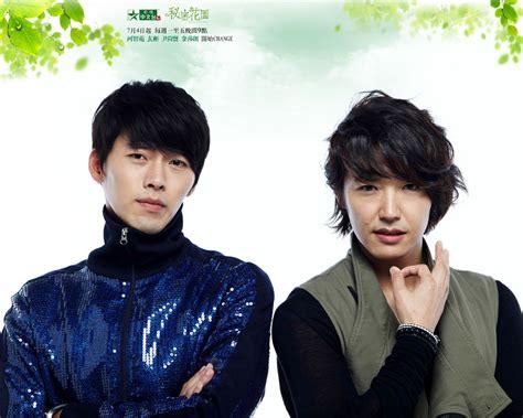 Secret Garden Drama by Hyun Bin K Drama Asiachan Kpop Image Board