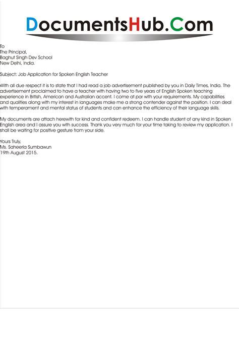 job application  spoken english teacher documentshubcom