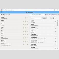 Chinese Visual Vocabulary Builder  Jourist Publishing