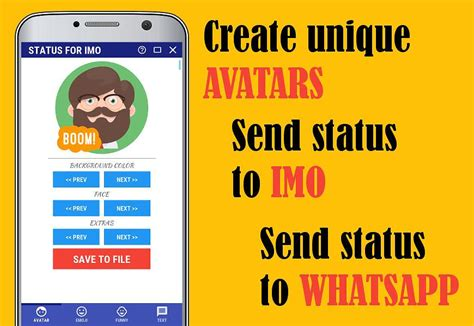 new status for imo app make avatars and emojies tizen experts