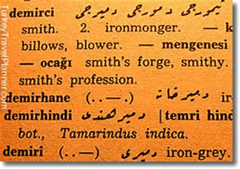 Ottoman Turkish Language by Ottoman Turkish Language