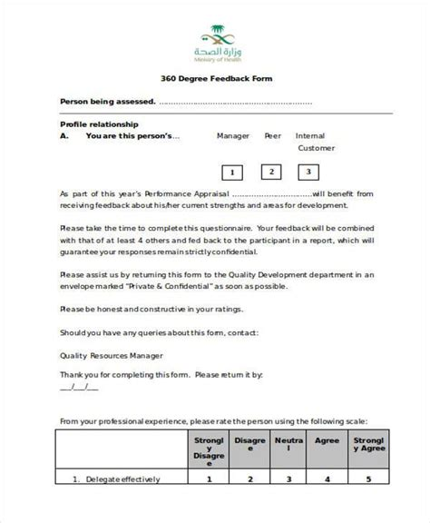 360 Degree Performance Appraisal Forms And Exles Mr Of 360 Form Seatle Davidjoel Co