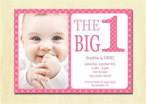 printable st birthday invitation template