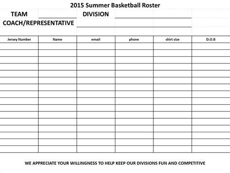 fieldhouse sportscenter basketball