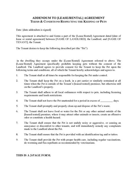pet addendum  lease  rental agreement legal forms