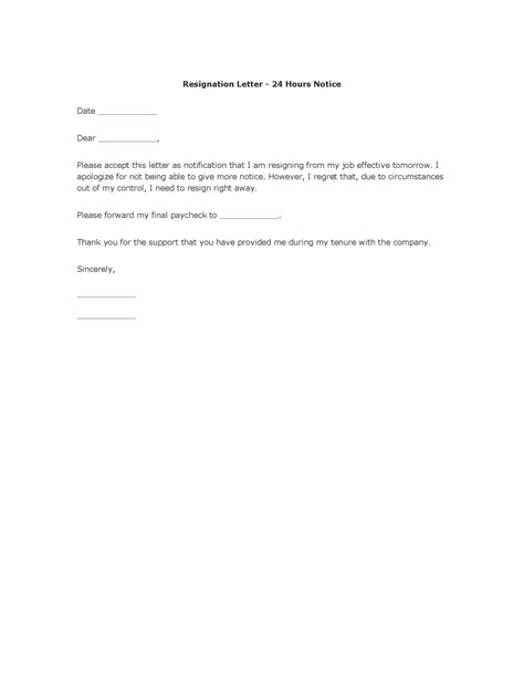 resignation letter template  hour notice