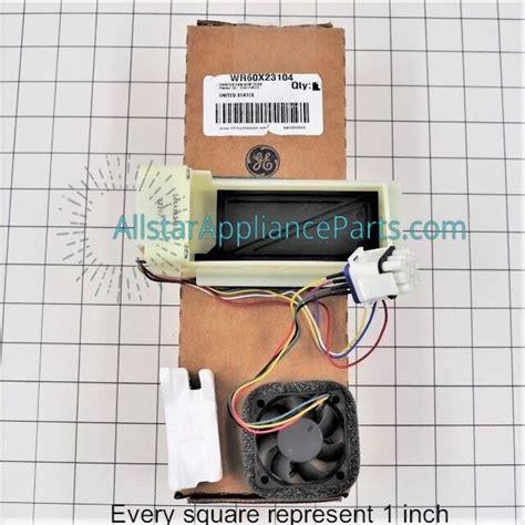 ge refrigerator damper control assembly wrx  ebay