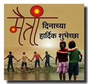 191 best images about Marathi Quote. on Pinterest | Wisdom ...