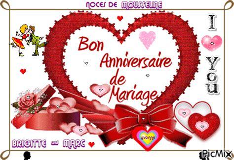 anniversaire de mariage 8 ans poeme mariage 8 ans de mariage