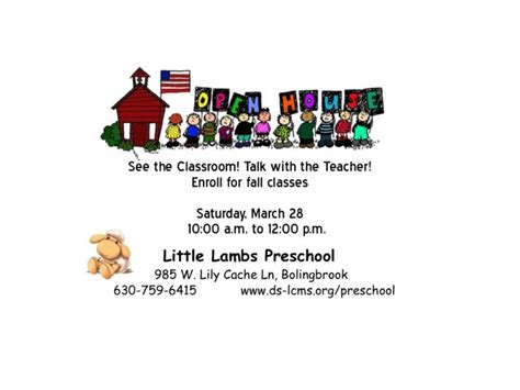 lambs preschool open house bolingbrook il patch 501 | 2015035511f94cf1de3
