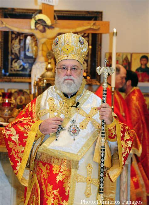 Orthodox Photos: Metropolitan Savas Celebrates 1st Liturgy ...