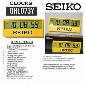Seiko Alarm Clock Manual