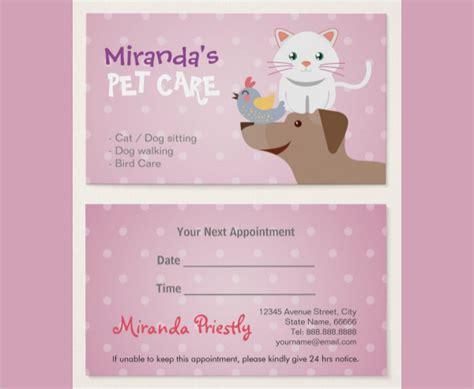 24+ Pet Shop Business Card Templates
