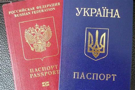 Гражданство в паспортный для ребенка