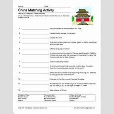 Learn About China With Free Printables!  China Unit  Ancient China, China Facts, 3rd Grade