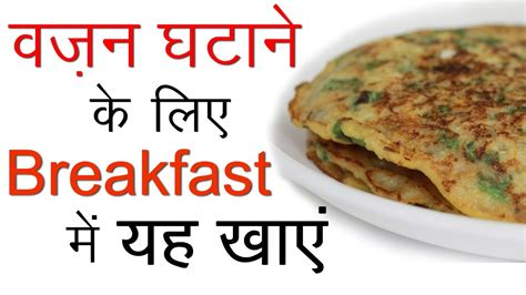 healthy recipes  breakfast  hindi    indian