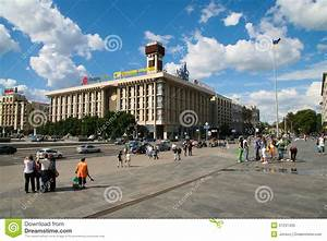 Independence Square Editorial Image - Image: 31231435