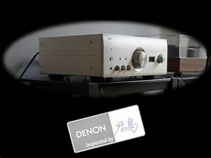 Hifi Verstärker Test : test denon pma 2500ne verst rker mit dac phono mm mc ~ Kayakingforconservation.com Haus und Dekorationen