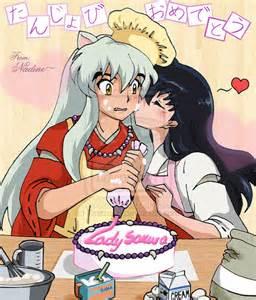 wedding cake quiz inuyasha and ranma 1 2 images inuyasha and kagome