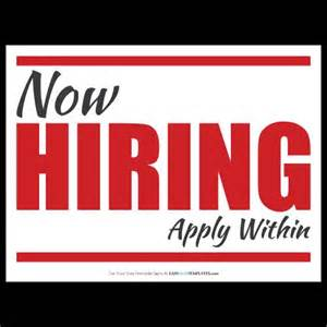 We Are Now Hiring Sign