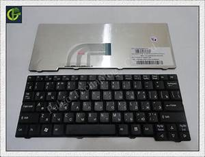 Russian Keyboard For Acer Aspire One Zg5 D150 D210 D250