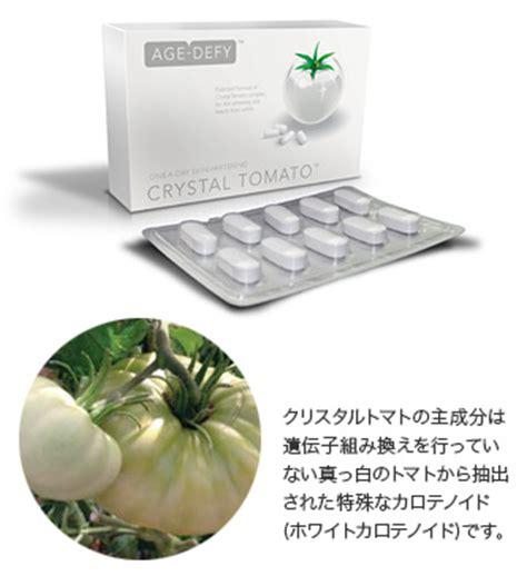 クリスタル トマト