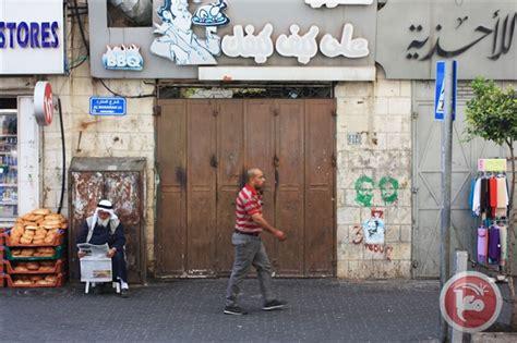 Israeli Undercover Forces Raid Ramallah Hotel, Detain