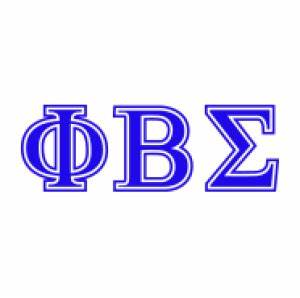gallery for gt phi beta sigma logo png With phi beta sigma letters