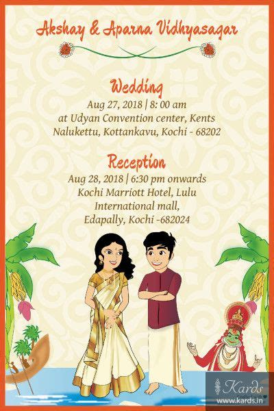 kerala couple indian wedding invitation card indian