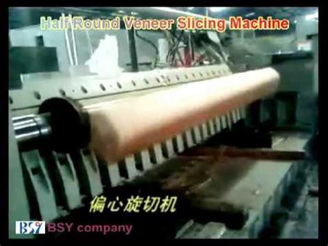 wood veneer slicing machine bsy company bsyplywoodat