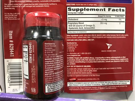 megared joint care supplement facts ingredients list
