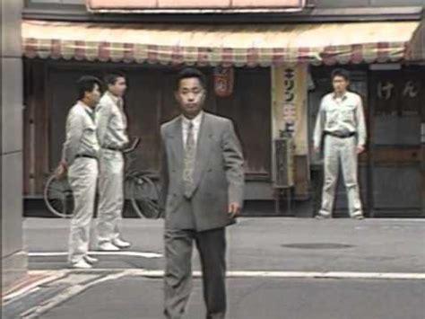 yakuza documentary videomovilescom