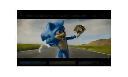 Sonic Movie Turtle Gifs Sd Mp4 Tenor