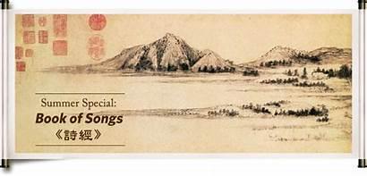 Songs Chinese China Special Ancient Sang