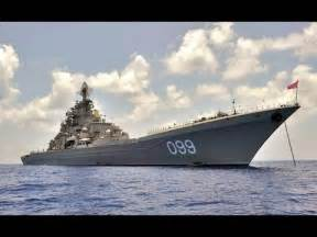 Russian Navy vs US Warship Destroyer
