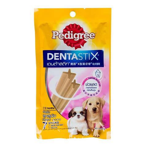 pedigree dentastix puppy chew reduce tartar build