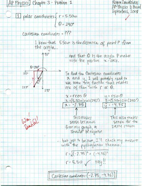 Physics Homework Help Free high school physics homework help