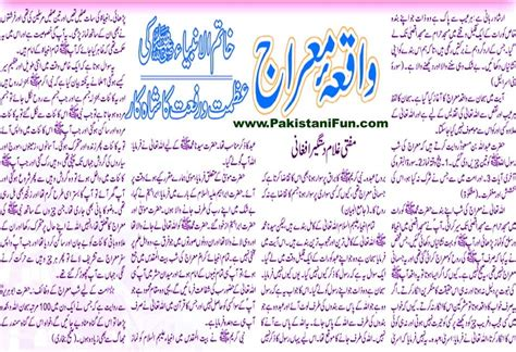 what is the meaning of virtually in urdu driverlayer