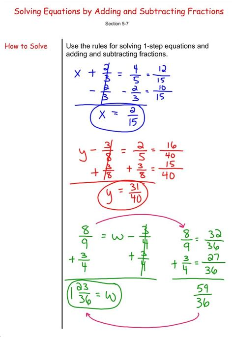 solving addition and subtraction equations worksheet