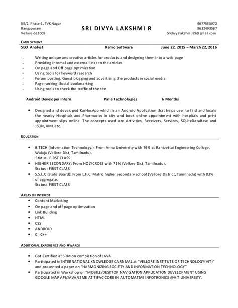R Resume by Sri Divya Lakshmi R Resume