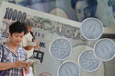 commercio valute valute e commercio mondiale spazioeconomia