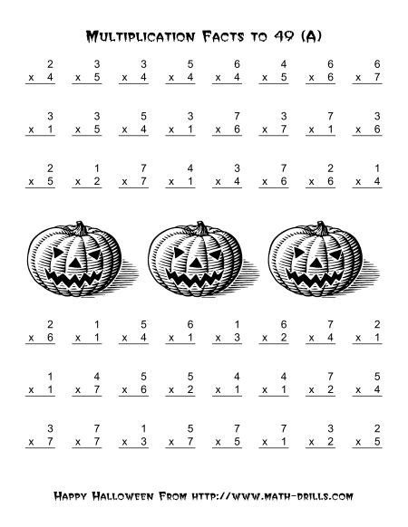 halloween themed division worksheets