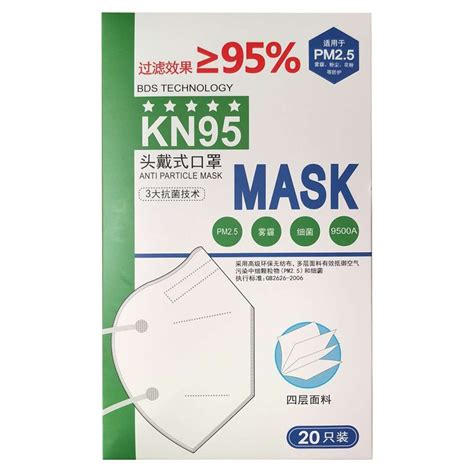 pcs kn face mask anti pm anti particle mask