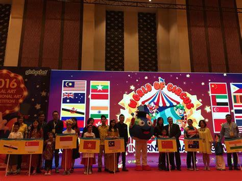 globalart international competition china guangzhou global art singapore