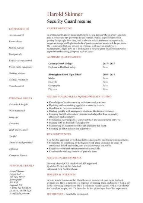 Skills For Security Guard Resume by No Experience Security Guard Security Guards Companies
