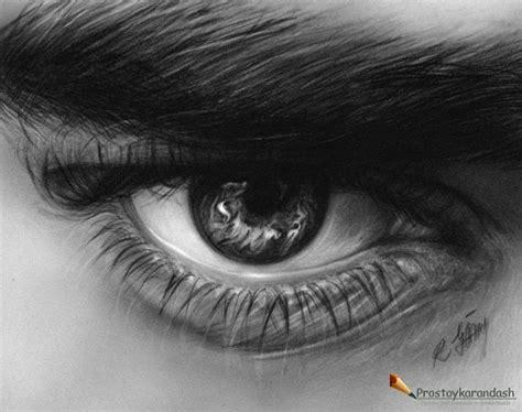 Урок 29. как нарисовать красивый реалистичный глаз карандашом пошагово — статейный холдинг